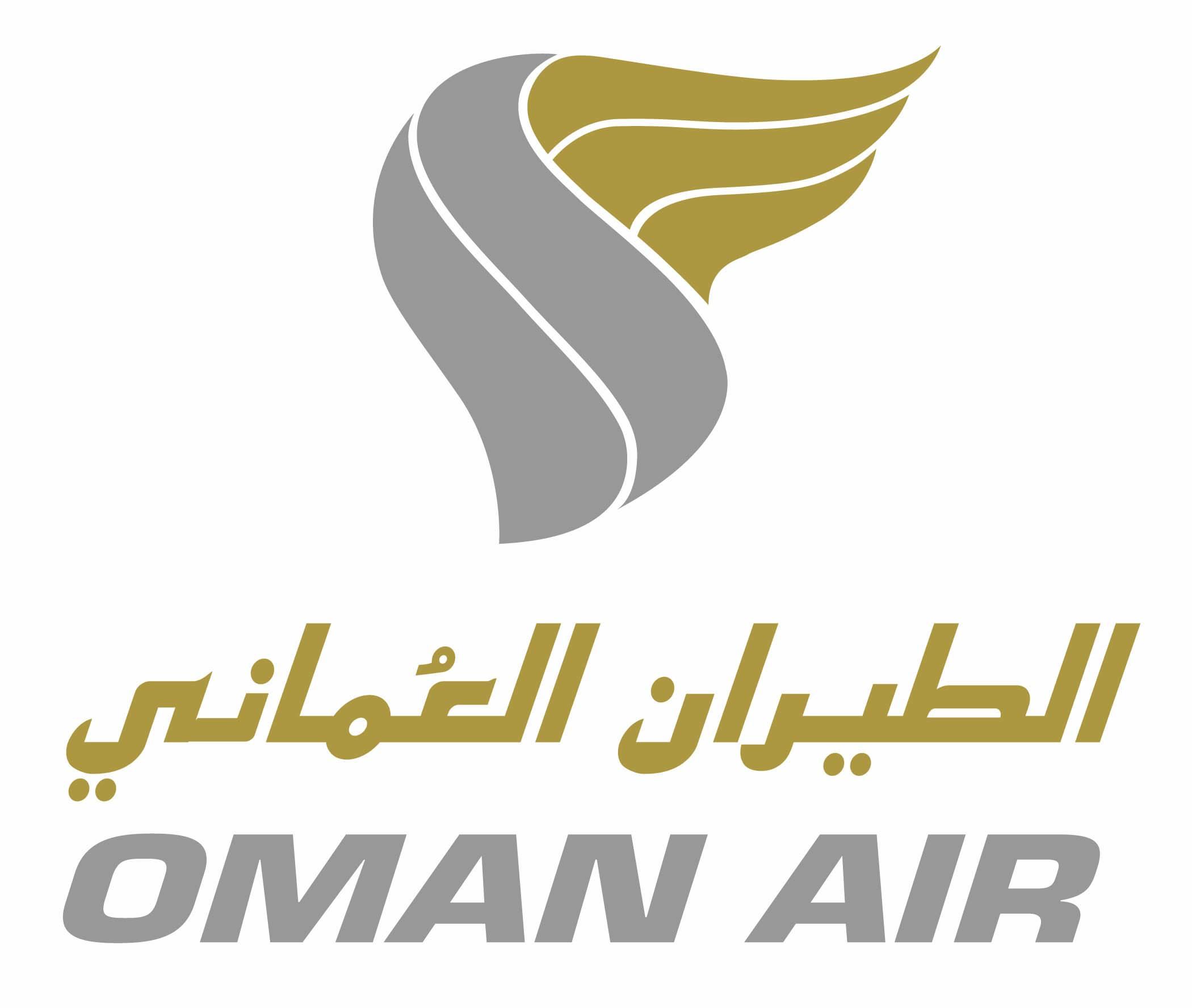 Risultato immagine per oman air logo